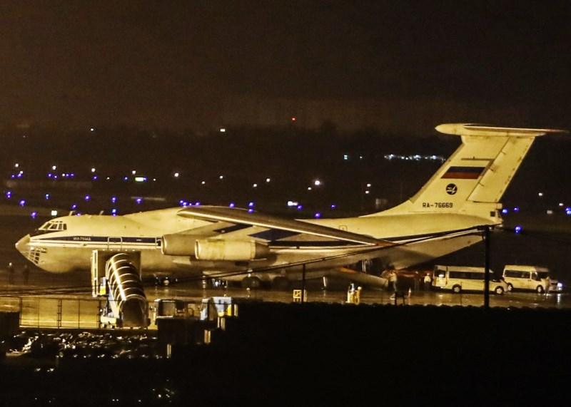 Máy bay phục vụ Tổng thống Putin đã đến Đà Nẵng