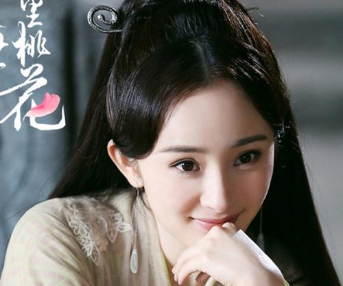 Triệu Lệ Dĩnh đứng đầu Top 10 mỹ nhân màn ảnh nhỏ 2017 - 9