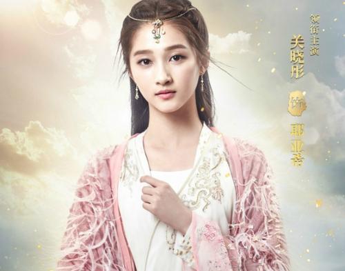 Triệu Lệ Dĩnh đứng đầu Top 10 mỹ nhân màn ảnh nhỏ 2017 - 5