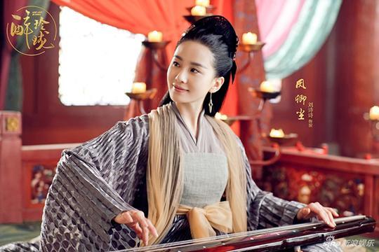 Triệu Lệ Dĩnh đứng đầu Top 10 mỹ nhân màn ảnh nhỏ 2017 - 3