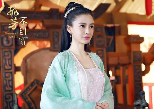 Triệu Lệ Dĩnh đứng đầu Top 10 mỹ nhân màn ảnh nhỏ 2017 - 8