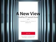 Chính thức: OnePlus 5T sẽ được công bố vào ngày 16/11 tới