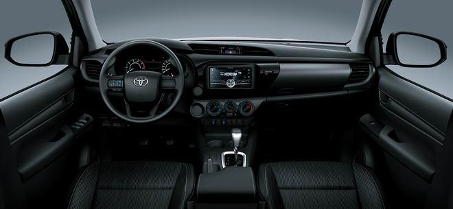 Toyota Hilux 2017 giá từ 631 triệu đồng tại Việt Nam - 2