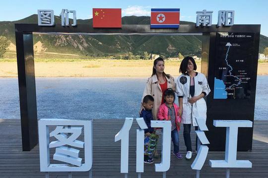 Hành động bất ngờ của Trung Quốc trước khi đón ông Donald Trump - 2