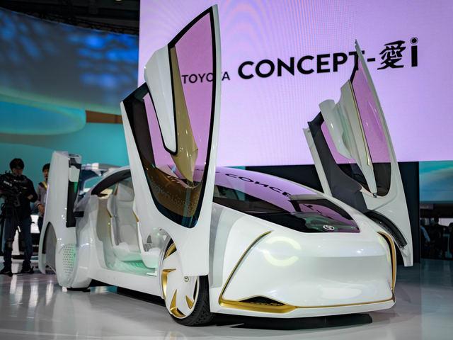 Ngắm xe công nghệ tối tân Toyota Concept-i - 1