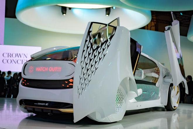 Ngắm xe công nghệ tối tân Toyota Concept-i - 2