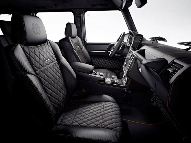 Mercedes-AMG G65 phiên bản cuối cùng giá 8,3 tỷ đồng - 3