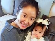 Chưa tròn 1 tuổi, con gái Lâm Tâm Như thừa kế hơn một nghìn tỷ đồng