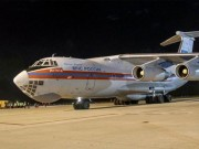 40 tấn hàng cứu trợ của Nga đã đến sân bay Cam Ranh