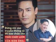 """Giải trí - Chí Trung """"đá xéo"""" MC Phan Anh về cách yêu vợ"""