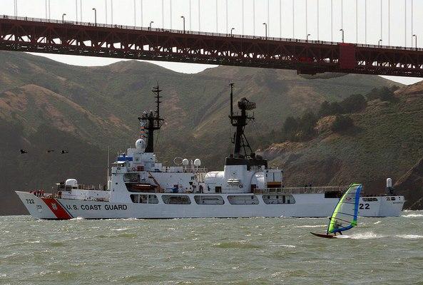Tàu Mỹ chuyển giao cho Việt Nam có gì đặc biệt? - 1