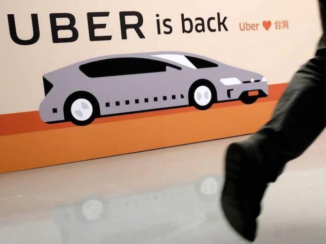 Uber đồng ý tiếp nhận hàng tỷ USD đầu tư từ SoftBank - 1