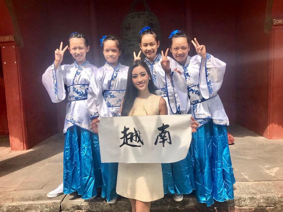 Loạt ảnh ít ỏi của Mỹ Linh tại Hoa hậu Thế giới 2017 - 9