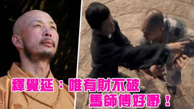"""Jack Ma hạ 11 cao thủ: """"Hộ pháp Thiếu Lâm"""" gọi là """"võ tiền"""" 2"""