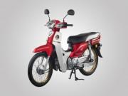 Honda Dream bản giới hạn lên kệ, giá 29 triệu đồng