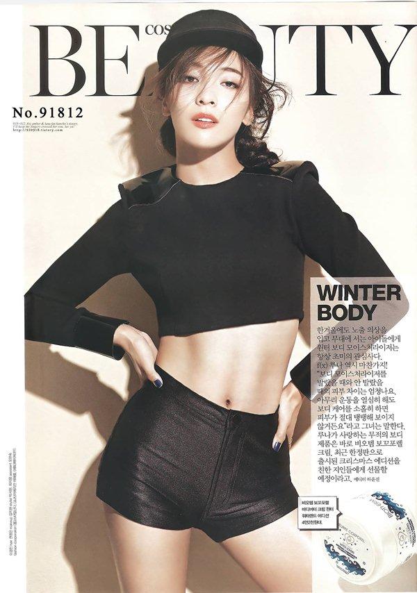 """Vòng eo """"hấp dẫn mọi thời đại"""" của loạt mỹ nhân Hàn - 7"""