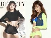 """Vòng eo  """" hấp dẫn mọi thời đại """"  của loạt mỹ nhân Hàn"""
