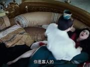 """Phim mới ngập cảnh nóng của Phạm Băng Băng được bán với giá  """" trên trời """""""