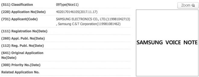 Samsung sắp ra mắt ứng dụng ghi âm mới thay thế cho Sound Recorder