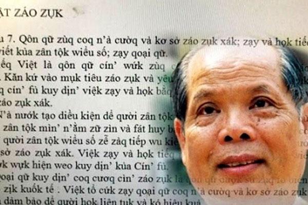 http://image.24h.com.vn/upload/4-2017/images/2017-11-28/Vu-de-xuat-doi-tieng-Viet-1-1511864949-296-width600height399.jpg