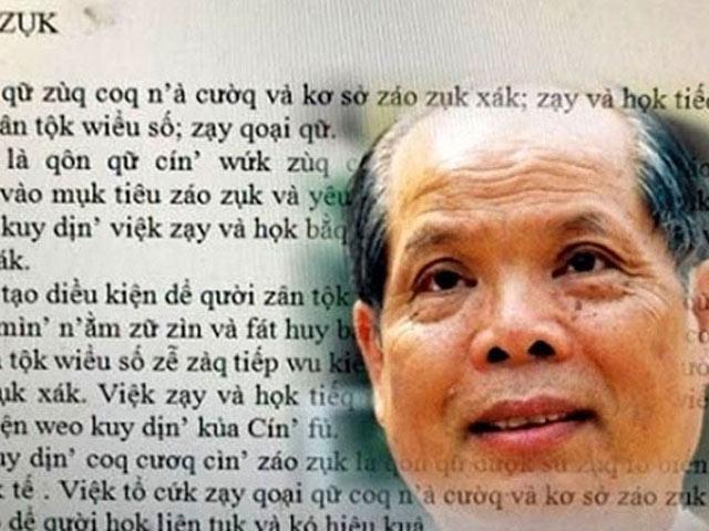 """Bộ GD-ĐT lên tiếng về """"đề xuất đổi mới Tiếq Việt"""" của PGS.TS.Bùi Hiền - 1"""