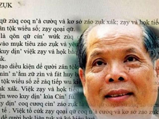 """Từng có đề xuất cải tiến """"Tiếq Việt"""" đơn giản hơn đề xuất của ông Bùi Hiền"""
