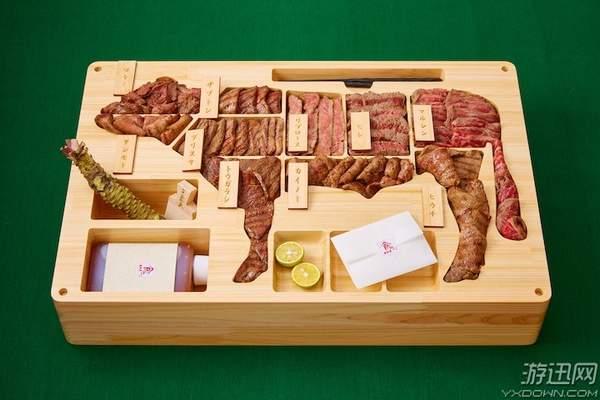 Đại gia nào sẽ mua hộp cơm bento ngập thịt bò giá lên tới 61 triệu này? - 2