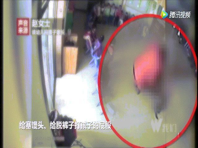 Ông bố Mỹ đánh đập, cạo đầu bé gái 14 tuổi gây phẫn nộ - 2