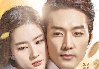 """Đóng """"Hoa Mộc Lan"""", Lưu Diệc Phi lộ bằng chứng đã chia tay Song Seung Heon - 5"""