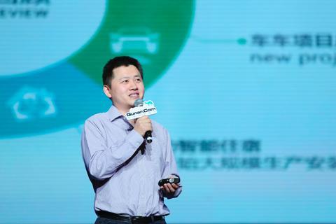 Kiếm 343 tỷ từ năm 24 tuổi, từng vượt xa Jack Ma, nay là truyền kỳ bất bại trong khởi nghiệp - 2