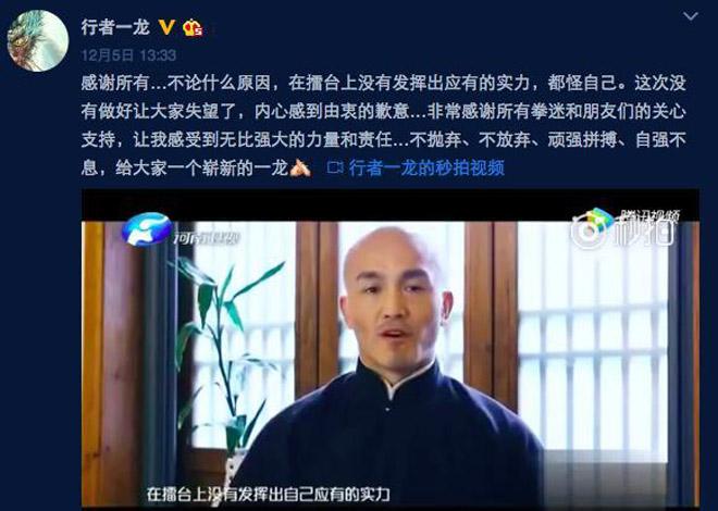 Võ Trung Quốc ngỡ ngàng: Thua Muay Thái, Yi Long dứt áo Thiếu Lâm 2