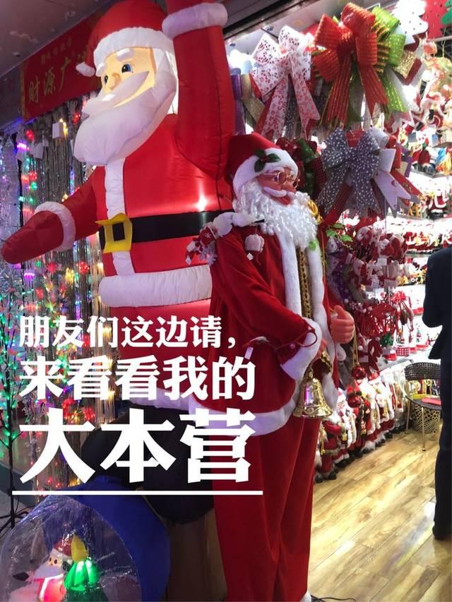 Ở châu Á có một thành phố đặc biệt đón Giáng sinh quanh năm - 2
