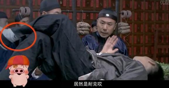 Cười vỡ bụng vì cả rổ sạn trong phim Hoa ngữ - 12