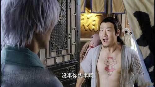Cười vỡ bụng vì cả rổ sạn trong phim Hoa ngữ - 11