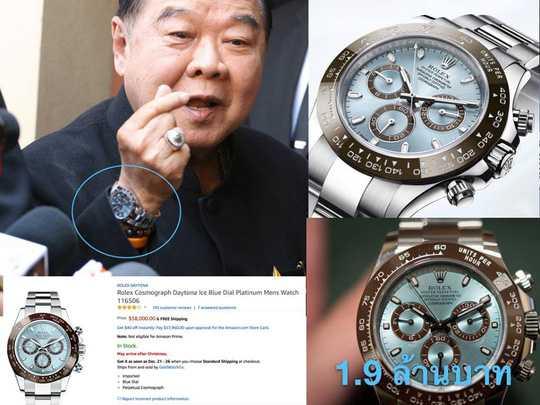 """Phó Thủ tướng Thái Lan mượn đồng hồ xài rồi """"quên"""" trả?"""