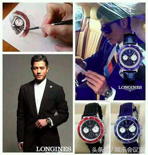 Bộ sưu tập đồng hồ bạc tỷ của dàn sao nam giàu nhất Trung Quốc