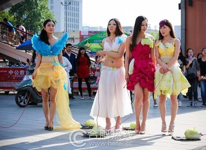 1513682796 643 hh ca  i tha  o 1 1513672988 width711height520 Phát ngất vì cuộc thi Hoa hậu Cải thảo, Bò sữa ở Trung Quốc