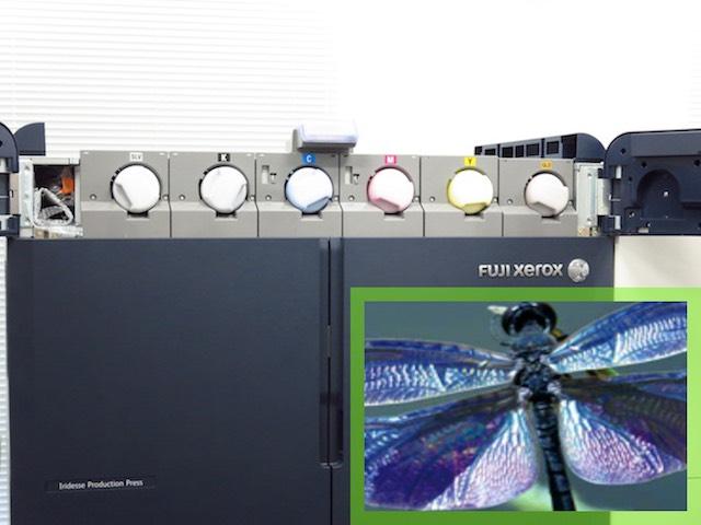 Fuji Xerox trình làng máy in 6 màu đầu tiên trên thế giới, giá 6 tỉ