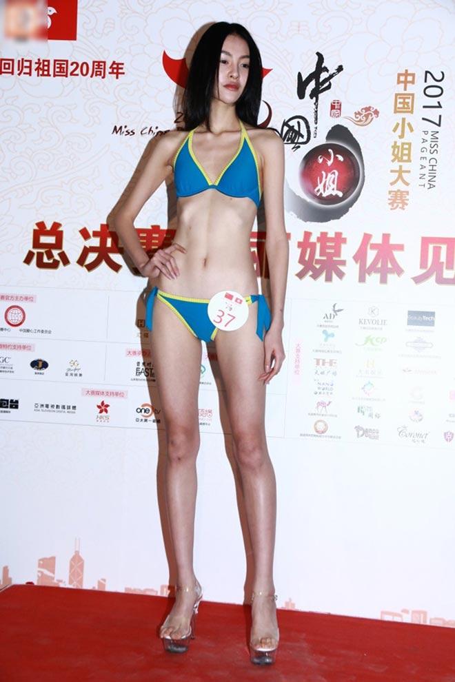 Hết hồn trước nhan sắc các người đẹp, hoa hậu ở Trung Quốc - 2