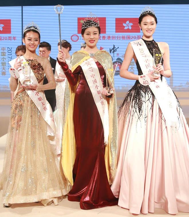 Hết hồn trước nhan sắc các người đẹp, hoa hậu ở Trung Quốc - 1