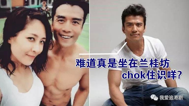 Nỗi khổ của tài tử TVB phải đóng cảnh giường chiếu - 1