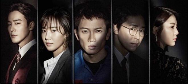 Những phim hình sự trinh thám xuất sắc trên màn ảnh Hàn - 4