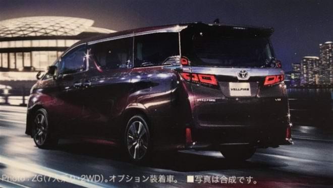 Toyota Vellfire 2018: Mạnh mẽ và thể thao hơn - 2