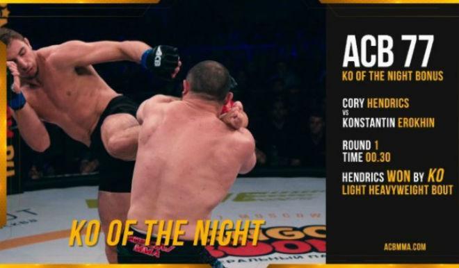 """MMA: 30 giây """"tạt cánh đánh đầu"""", hàng thải UFC nhập viện 1"""