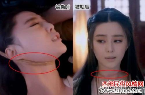 Khán giả phát ngán vì có quá nhiều lỗi trong phim Trung Quốc - 5