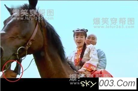 Khán giả phát ngán vì có quá nhiều lỗi trong phim Trung Quốc - 6