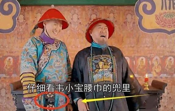 Khán giả phát ngán vì có quá nhiều lỗi trong phim Trung Quốc