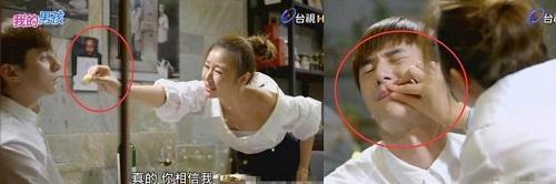 Khán giả phát ngán vì có quá nhiều lỗi trong phim Trung Quốc - 3