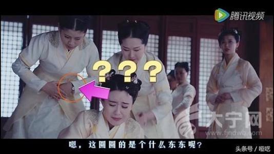Khán giả phát ngán vì có quá nhiều lỗi trong phim Trung Quốc - 10