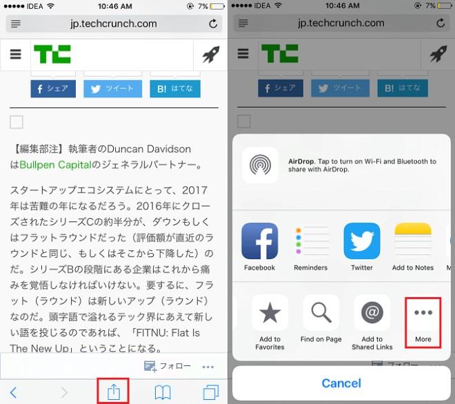Cách dịch trang web trong trình duyệt Safari trên thiết bị iOS - 1
